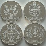 Heraldry Mint Silver